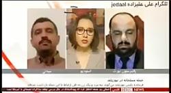 بی بی سی فارسی؛ جنایت ت...