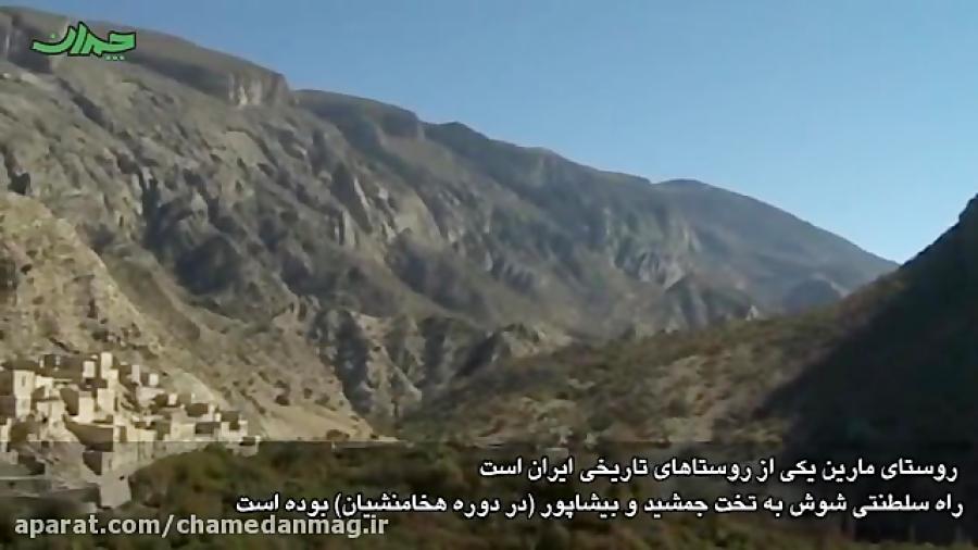 آشنایی با جاذبه های گردشگری استان کوهکیو بویراحمد