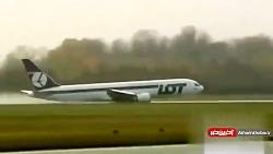 فرود هواپیما بودن چرخ | اقدام تحسین برانگیز خلبان بوئینگ۷۶۷ در لهستان