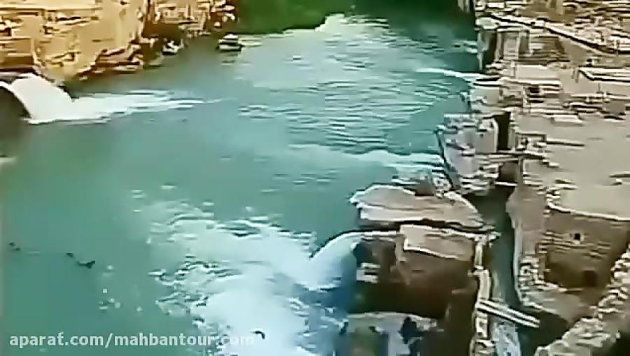 تور خوزستان تا شوش و شوشتر نوروز 98