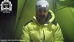 نکات اولیه کوهنوردی در فصل زمستان (قسمت چهارم)