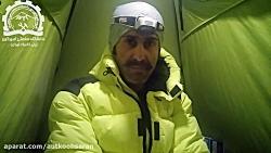 نکات اولیه کوهنوردی در فصل زمستان (قسمت پنجم)
