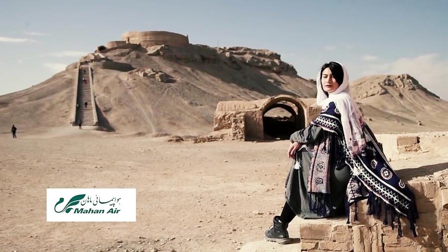 เที่ยวรอบโลก CHECKLIST 163 : IRAN EP.1