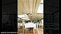حقانی 09380039391 - سقف برقی رستوران - سقف برقی تالار
