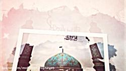 کلیپ تصویری امام زمان(عج)