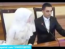 کلیپ خنده دار سوتی و شوخی خنده دار و دیدنی داماد و عروس کلیپ جالب