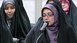 شعرخوانی جنجالی سرکار خانم زهرا شعبانی در حضور رهبری