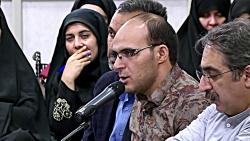 شعرخوانی جنجالی جناب آقای محمد زارعی در دیدار جمعی رهبری
