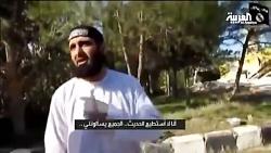 انتحاری اهل انگیس داعش ...