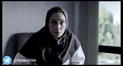 دانلود قانونی فیلم جدید ایرانی بدون تاریخ بدون امضاء