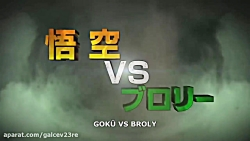 Dragon Ball Super Broly Film Streaming HD VF Regarder Online