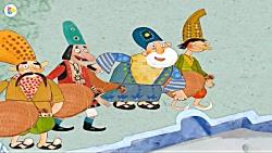 انیمیشن شکرستان - فصل 1 قسمت 13: سلطان و قورباغه