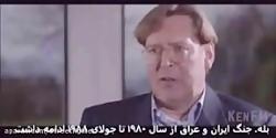 افشاگری خبرنگار آلمانی از نقش آمریکا و آلمان علیه ایران در دفاع مقدس