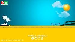 رادیو النخیل الحلقه 25 ا...