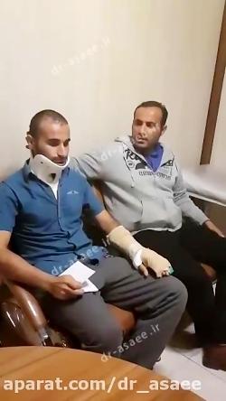 بعد از عمل بیمار به دلیل تصادف ماشین