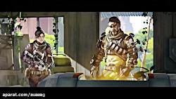 apex trailer
