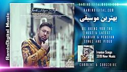 Mohammad Lotfi - Shenidi Migan Eshgh - 2019 New