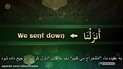 اعجاز قرآن و شگفتی های آفرینش آهن