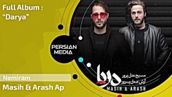 Masih Arash Ap - Darya - Full Album ( مسیح و آرش ای پی - آلبوم دریا )