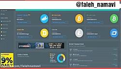 کسب درآمد رایگان از اینترنت#بیت_کوین#bitcoin#رایگان