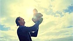 پدر عزیزم روزت مبارک♥روز پدر مبارک♥