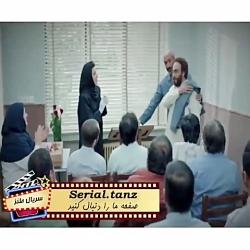 سخنرانی تاریخی رضا عطا...