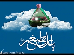 فضائل حضرت علی اصغر علیه السلام- استاد بندانی نیشابوری