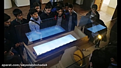 بازدید از موزه علوم و ف...