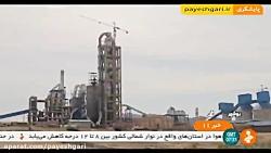 سفر رئیس جمهور به استان...