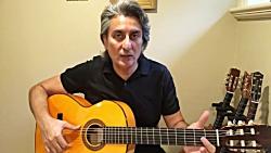 آموزش مقدماتی گیتار - جلسه 4