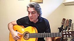 آموزش مقدماتی گیتار - جلسه 5