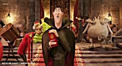 انیمیشن هتل ترانسیلوانیا Hotel Transylvania 2012 دوبله فارسی هدیه عیدالزهرا HD