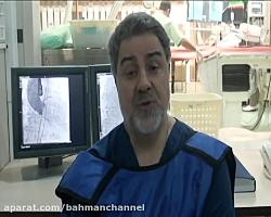 دکتر مسعود قاسمی فوق تخصص قلب و عروق فلوشیپ آنژیوپلاستی در بیمارستان بهمن