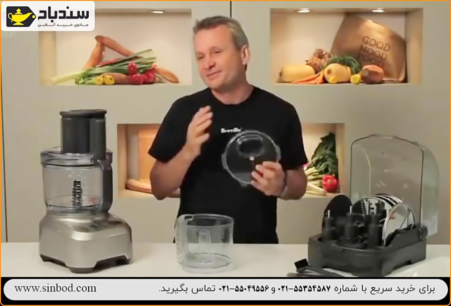 غذاساز گاستروبک خرید در sinbod.com
