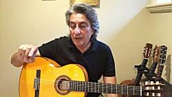 آموزش مقدماتی گیتار - جلسه 7