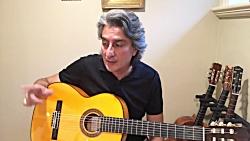 آموزش مقدماتی گیتار - جلسه 10