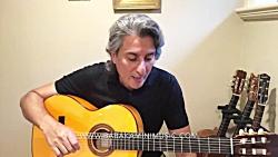 آموزش مقدماتی گیتار - جلسه 8