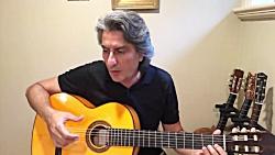آموزش مقدماتی گیتار - جلسه 9
