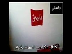سر بریدن داعش با قمه  خن...
