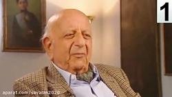 مصاحبه تاریخی با میرزا ...