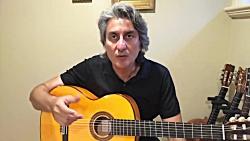 آموزش مقدماتی گیتار - جلسه 11