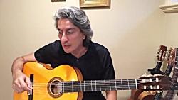 آموزش مقدماتی گیتار - جلسه 12