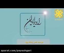 موضوع مهار آبها در دستو...