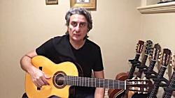 آموزش مقدماتی گیتار - جلسه 22