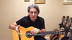 آموزش مقدماتی گیتار - جلسه 20