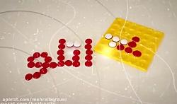 درباره بازی اتللو | لین...