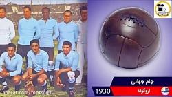 تغییرات توپ فوتبال در ج...
