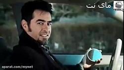 برنامه استعدادیابی شهاب حسینی