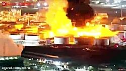 آتش سوزی گسترده در یک مجتمع پتروشیمی در ایالت تگزارس آمریکا