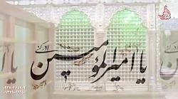 ولادت امام علی علیه السلام با مداحی حاج محمود کریمی